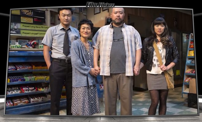 "Image of a Korean-Canadian family in a convenience store from the film ""Kim's Convenience"""